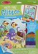 """Направи сам блестящи картини - Подводни приключения - Творчески комплект от серията """"Mess-Free Glitter"""" -"""