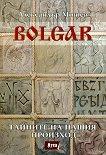 Bolgar: Тайните на нашия произход - книга