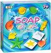 Направи сам ароматни сапуни - Морско дъно - Творчески комплект -