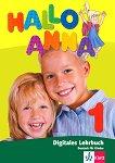 Hallo Anna - Ниво 1: Интерактивна версия на учебника - CD-ROM : Учебна система по немски език за деца -