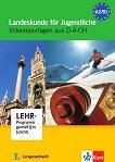 Landeskunde fur Jugendliche - Ниво A2 - B1: Видео репортажи на немски език - DVD - Ludwig Hoffmann - учебник