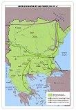 Мини карта на България при цар Симеон (893 - 927) : Мини карта на България при цар Иван Асен II (1218 - 1241) -
