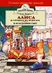 Алиса в Страната на чудесата Алиса в Огледалния свят - детска книга