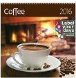 ������ �������� - Coffee 2016 - ��������