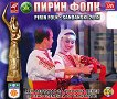 Пирин фолк - Сандански 2015 - CD 1 -