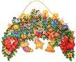 Адвент календар - Коледен венец - календар