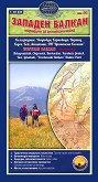 Туристическа карта: Западен Балкан - маршрути за активна почивка - карта