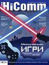 HiComm : Списание за нови технологии и комуникации - Декември 2015 -