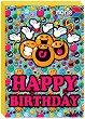 """Happy Birthday - Мини пъзел от серията """"SmileyWorld"""" -"""