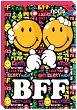 Best Friends Forever -