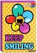 """Keep smiling - Мини пъзел от серията """"SmileyWorld"""" -"""
