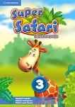 Super Safari - Ниво 3: Флашкарти : Учебна система по английски език - Herbert Puchta, Gunter Gerngross, Peter Lewis-Jones -
