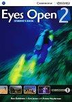 Eyes Open - ниво 2 (A2): Учебник по английски език -