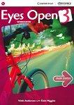 Eyes Open - ниво 3 (B1): Учебна тетрадка по английски език - Vicki Anderson, Eoin Higgins -