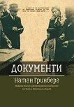 Документи. Първата книга за депортирането на евреите от Тракия, Македония и Пирот - Натан Гринберг -