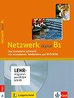 Netzwerk - ниво B1: DVD-ROM по немски език с интерактивна версия на учебника - продукт