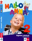 Hallo Anna - Ниво 2: Интерактивна версия на учебника - CD-ROM : Учебна система по немски език за деца -