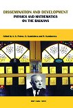 Dissemination and development: Physics and mathematics on the Balkans - A. G. Petrov, G. Kamisheva, R. Kamburova -