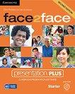 face2face - Starter (A1): Presentation Plus - DVD-ROM Учебна система по английски език - Second Edition - учебник