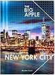 Папка с ластик - Ню Йорк - Формат A4 -