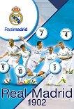 Ученическа тетрадка - ФК Реал Мадрид : Формат А4 с широки редове - 40 листа - тетрадка