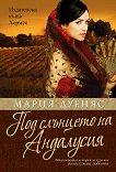 Под слънцето на Андалусия - Мария Дуеняс -