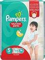 Pampers Pants 5 - Junior - Гащички за еднократна употреба за бебета с тегло от 11 до 18 kg -