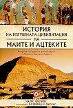 История на изгубената цивилизация на маите и ацтеките - Чарлс Филипс - книга