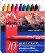 """Восъчни пастели - Neocolor I - Комплект от 10, 15, 30 или 40 цвята от серията """"Classic"""" -"""