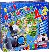 Околосветско пътешествие за деца - Образователна игра - игра