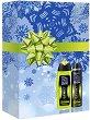 Подаръчен комплект за мъже - Fa Men Sport Energy Boost - Дезодорант и душ гел -
