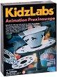 """Направи сам уред за анимация - Детски образователен комплект от серията """"Kidz Labs"""" -"""