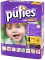 Pufies Baby Art & Dry 4 - Maxi - Пелени за еднократна употреба за бебета с тегло от 7 до 14 kg -