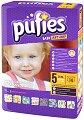 Pufies Baby Art & Dry 5 - Junior - Пелени за еднократна употреба за бебета с тегло от 11 до 20 kg -