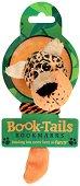 Плюшен книгоразделител с опашка - ягуар -