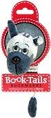 Плюшен книгоразделител с опашка - куче - аксесоар