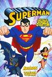 Superman: Бягство от Зоната фантом -