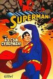Superman: Аз съм Супермен! -
