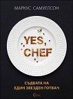 Yes, chef. Съдбата на един звезден готвач - Маркус Самуелсон - книга