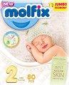 Molfix Jumbo 2 - Mini - Пелени за еднократна употреба за бебета с тегло от 3 до 6 kg -