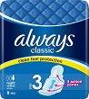 Always Classic Night Pads - Нощни дамски превръзки с крилца в опаковка от 8 броя -