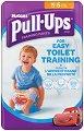 Huggies Pull Ups Boy S - Преходни гащички за еднократна употреба за деца с тегло от 8 до 15 kg - детска книга