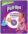 Huggies Pull Ups Girl M - Преходни гащички за еднократна употреба за деца с тегло от 10 до 18 kg -