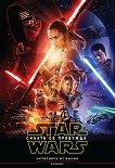 Star Wars: Силата се пробужда. Историята от филма - Майкъл Коуг -