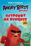 Четем с героите от филма Angry Birds: Островът на птиците + плакат - игра