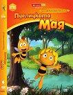 Новите приключения на пчеличката Мая - Диск 6 -