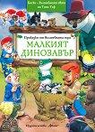 Приказки от вълшебната гора: Малкият динозавър - Питър Олейноне -