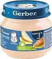 """Nestle Gerber - Пюре от круши Уилямс - Бурканче от 80 g от серията """"Моето първо"""" -"""