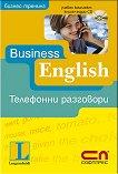 Business English - Телефонни разговори + CD - Лин Уестън, Елинор Халсал - учебник