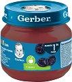 """Nestle Gerber - Пюре от сливи - Бурканче от 80 g от серията """"Моето първо"""" -"""